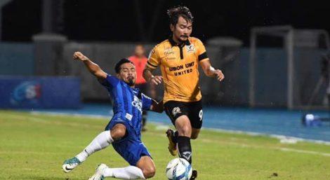ชลบุรี เอฟซี 1-1 อุบล ยูเอ็มที